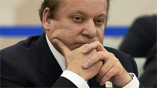 pak court declares nawaz sharif a fugitive  fails to appear even after summons