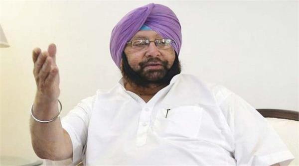 captain amarinder singh financial help farmers death