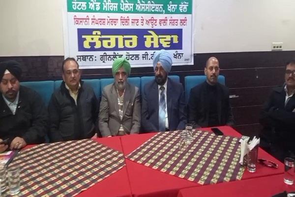 khanna hotel owners