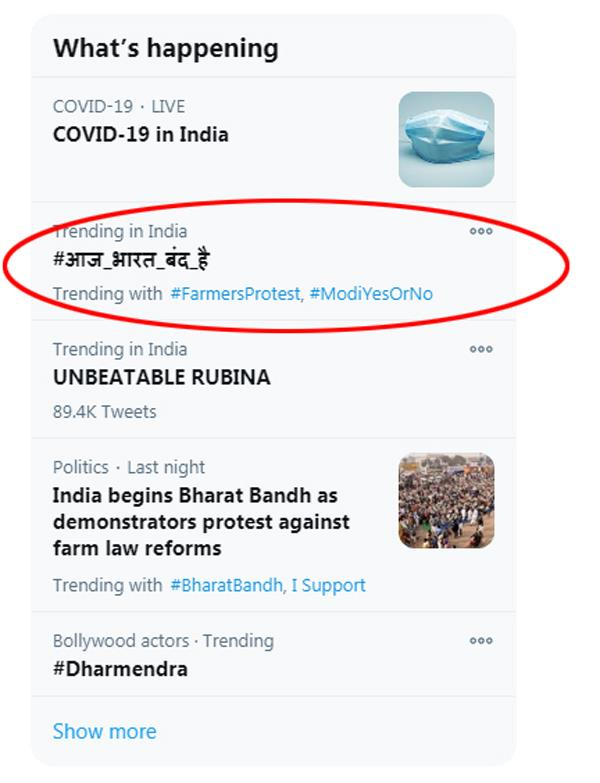 farmers protest bharat bandh twitter