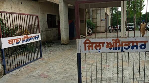 jandiala police station 20 lakh rupees police