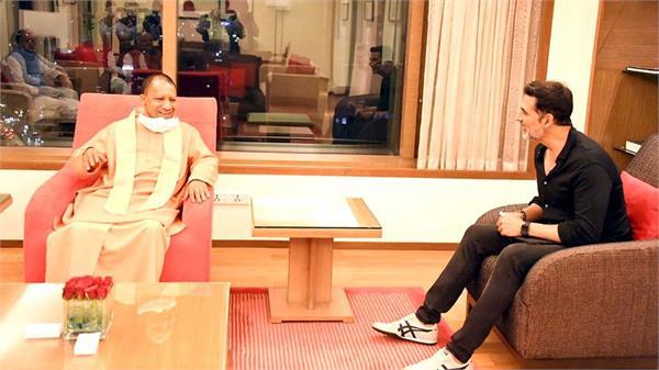 akshay kumar and cm yogi adityanath meeting