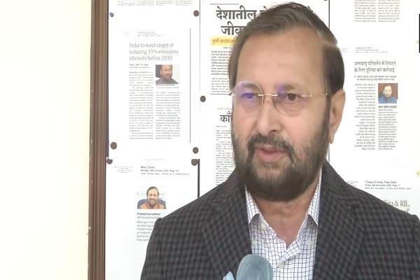 bharat bandh agriculture law prakash javadekar opposition