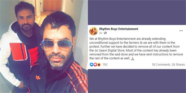 amrinder gill team big move to support farmers