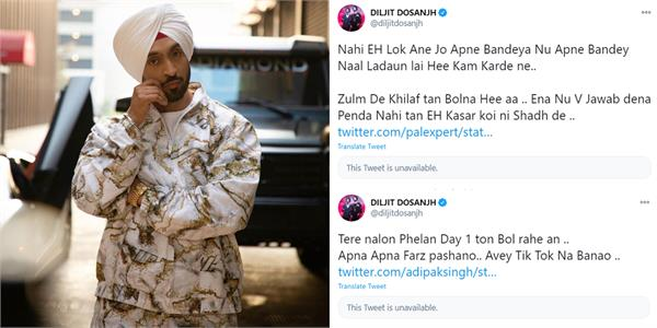 diljit dosanjh angry on twitter users who against farmers protest