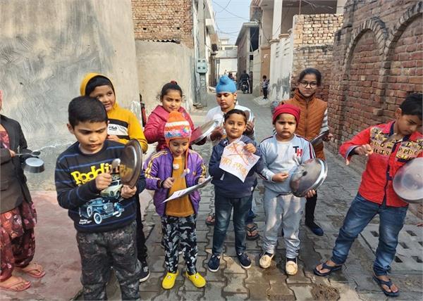 children  narendra modi  farmers  sri muktsar sahib