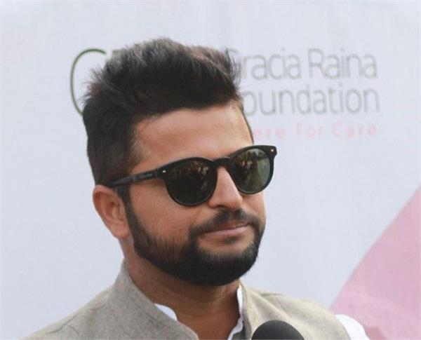 suresh raina mumbai police arrested bail released