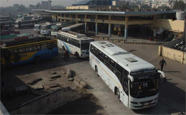 punjab roadways jalandhar bus stand