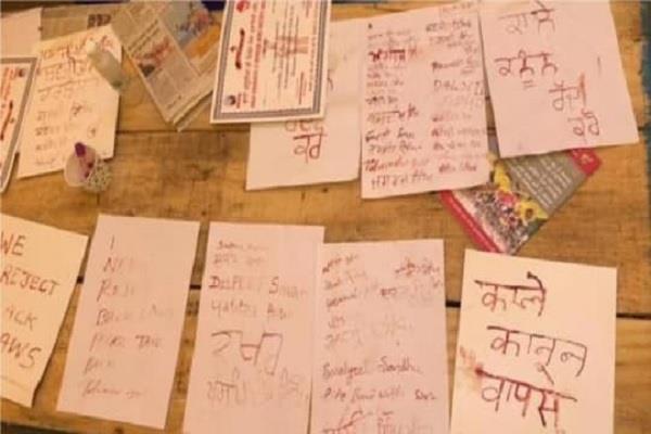 haryana farmers blood letter prime minister president