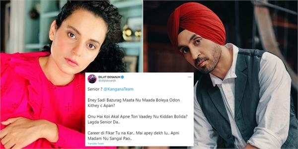 diljit dosanjh reply to kangana fan for calling her senior
