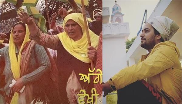 punjabi singer gurshabad latest song delhi de bhulekhe released
