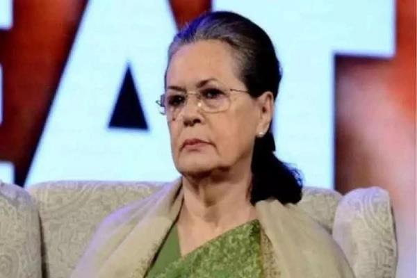 maharashtra congress leader sonia gandhi shiv sena letter