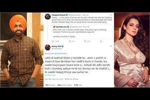 ammy virk reply to kangana ranaut viral on social media