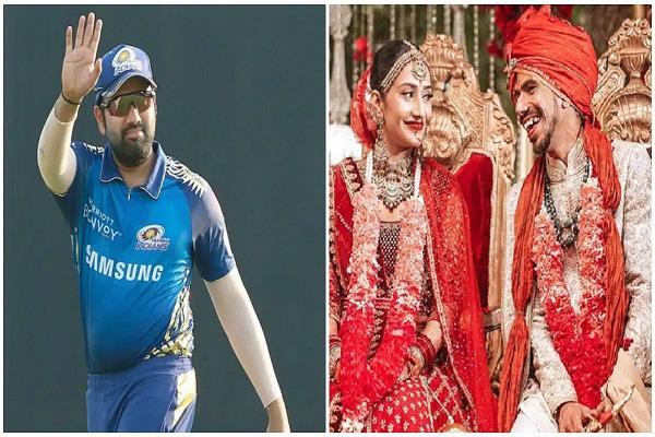 yuzvendra chahal  dhanshree  wedding  rohit sharma  congratulations