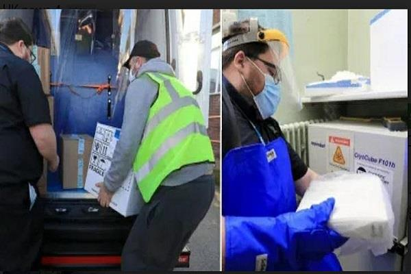 pfizer covid vaccines arrives in london for vaccination process