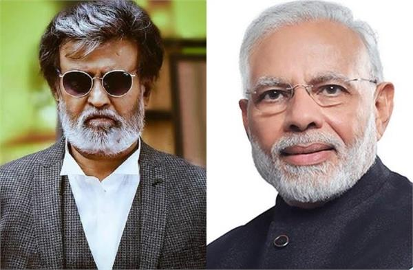 70 year old south superstar rajinikanth  pm modi tweeted congratulations