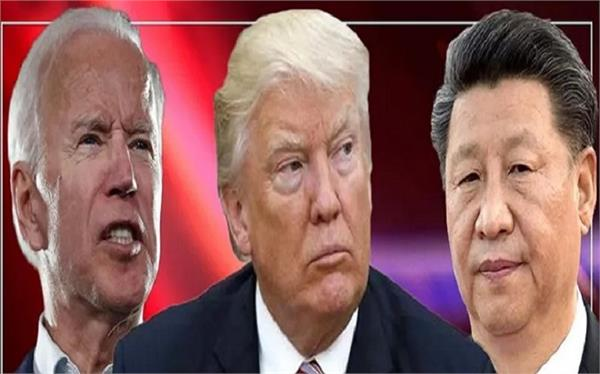 south china sea  joe biden  china  donald trump