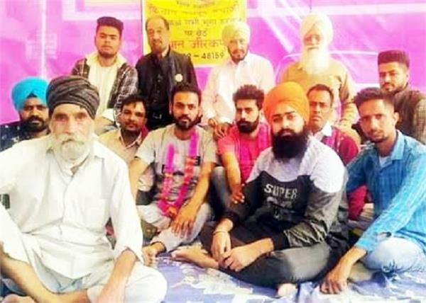 zirakpur  farmers  hunger strike  central government