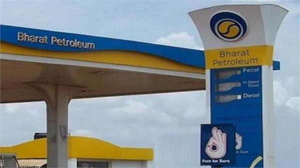three bidders met to buy government stake in bpcl
