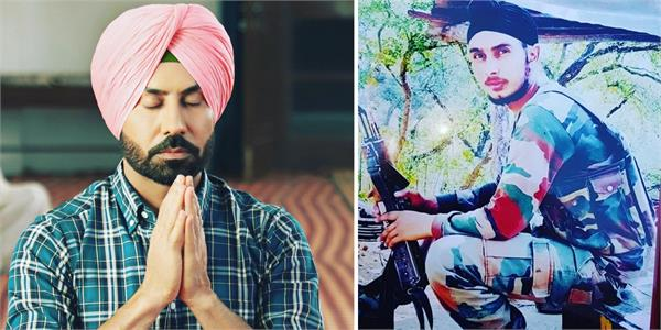binnu dhillon pays tribute to martyr son of farmer