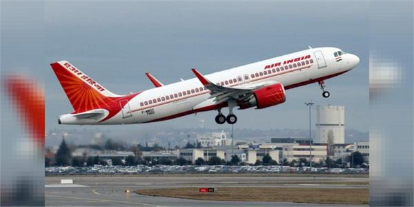 air india employees oppose pay cuts