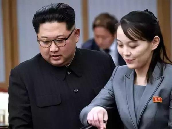 north korea  kim yoo jong