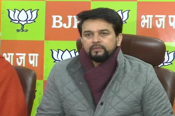 bjp jammu and kashmir 75 seats ddc elections anurag thakur