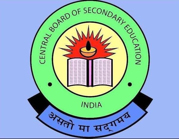 cbse board exams candidates will be able to change exam center