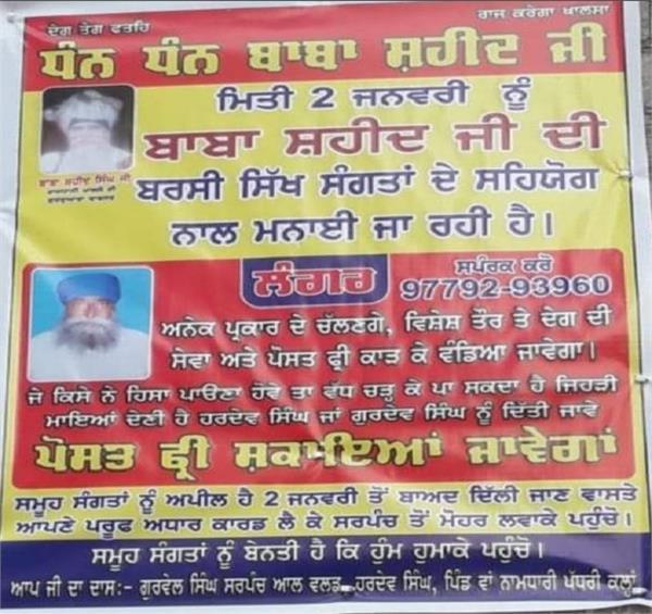tarntarn free post posters viral