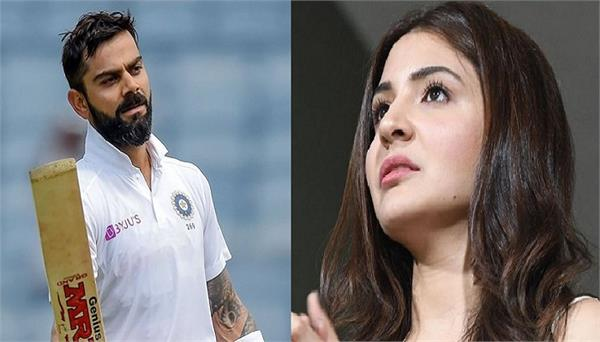 australia test match indian team defeat anushka sharma troll