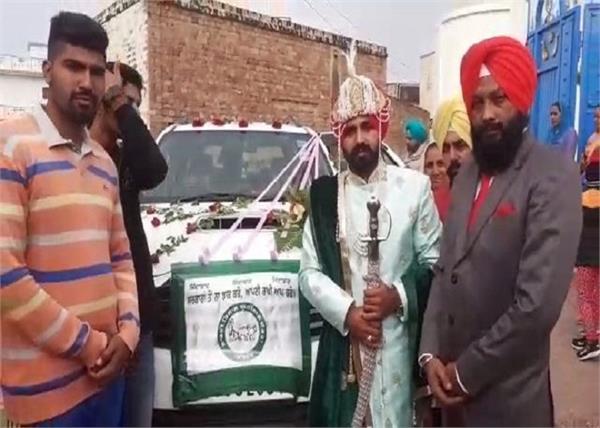 kisan ekta zindabad wedding sri muktsar sahib