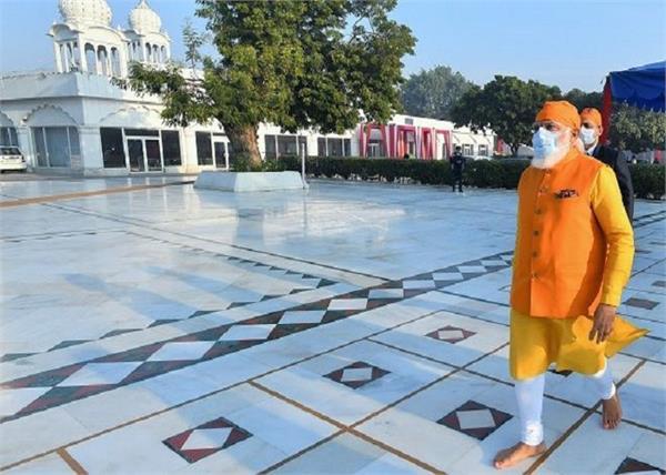 shiv sena pm modi visits gurdwara