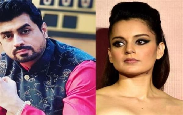 rj pritam singh assaulted by shiv sena worker for supporting kangana