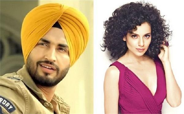 jassie gill and kangana ranaut