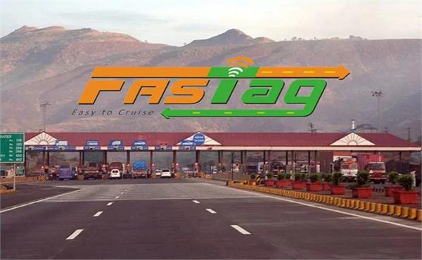 fastag mandatory for all vehicle from 1 january