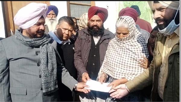 punjab government financial help farmer pal singh family