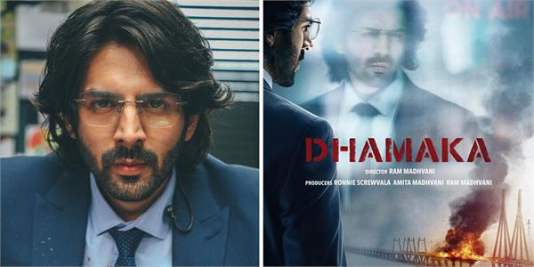 kartik aaryan look from upcoming movie dhamaka