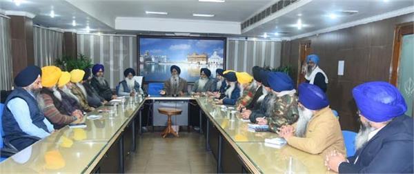 chief secretary advocate held a meeting