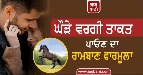 physical weakness treatment by shraman healthcare