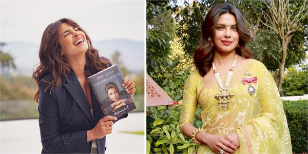 priyanka chopra will give surprise to her fans in 2021