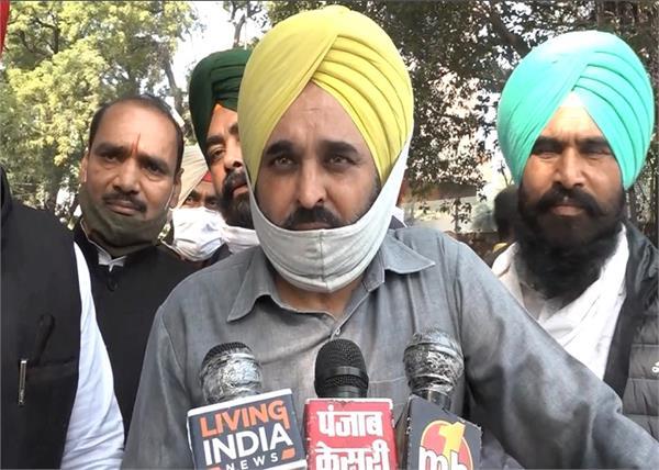 farmers protest bhagwant mann