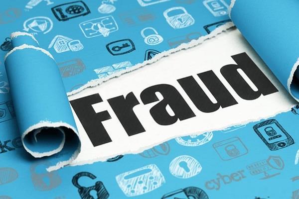fraud case nawanshahr travel agent