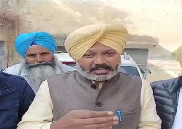 captain government cheated punjabi