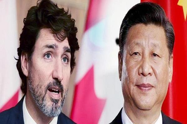 chinese state firm review of canadian gold mining bid congratulates china