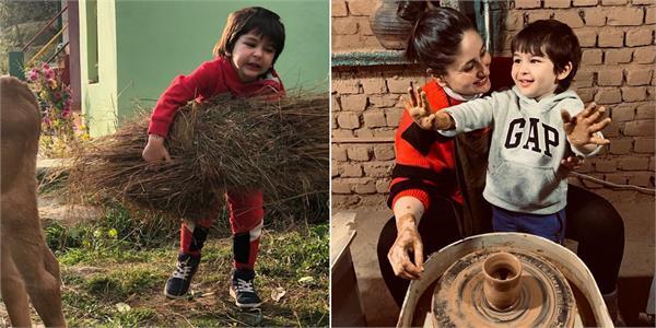 taimur ali khan birthday post by kareena kapoor