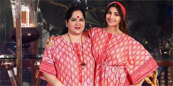 shilpa shetty shared picture with her mom