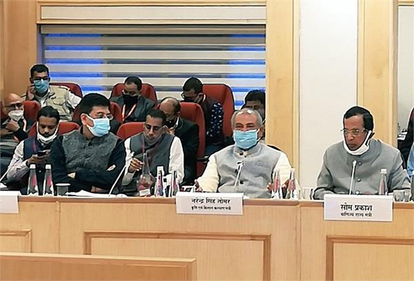farmers central government meetings