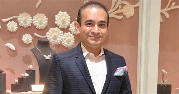 nirav modi remand extended in united kingdom for 28 days till december 29