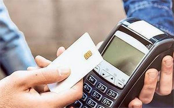 rbi hikes limit for contactless card