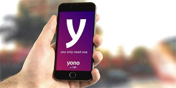yono sbi stop